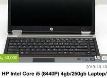 لابتوب اتش بي إيليت بوك 8440 /معالج كور اي 5/ رام 4 /هارد 250 البيع جملة