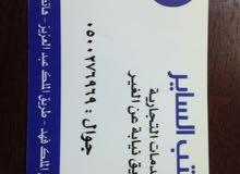 مطلوب خادمات من جميع الجنسيات للتنازل 0500276969
