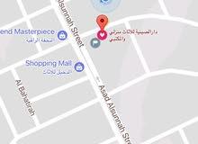 3379 ابن الخصيب، Al Faisaliyah, Riyadh 128828417
