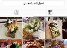 منسق زهور وبالونات وهدايا