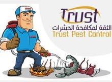 0558379555مكافحة حشرات تنظيفات عامة ابو ظبي