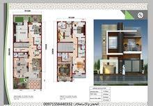 فقط بمقدم 20% تملك ارض و إبدأ ببناء فيلتك فوراً بإمارة عجمان