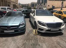 reserve a Mercedes Benz S 400 2018
