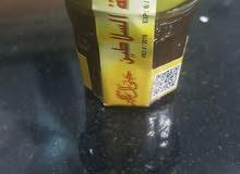 اجود انواع العسل الاردني