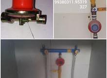تركيب بيبات الغاز للمطابخ 99380311