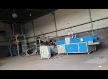 مصنع اكياس نايلو جديد