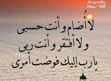 معلم بلاط سيراميك ورخام بانواعه وأسعار مميزه إتصل المعلم مؤمن عبدالله