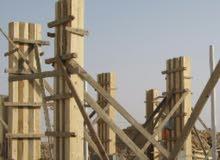 لكافة اعمال البناء