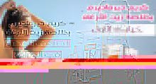 كريم التنحيف مع رولة نايلون من شركة ديرما ديرم