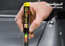 قلم فحص الصبغ للسيارات