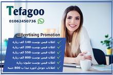 اعلانات ممولة لشركتك او منتجاتك باقل سعر