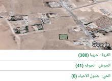 قطع أراضي قرب الخدمات في حوض الجوفة قرب حي الأحمد نقدا وبالاقساط