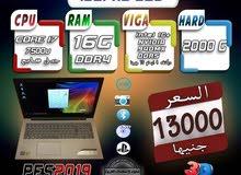 LENOVO IDEPAD 520 CORE I7 جيل سابع// رمات 16 جيجا DDR4+ هارد 2000 + NVIDIA 940MX DDR5