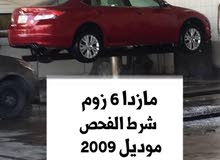 Mazda Other car for sale  in Kuwait City city