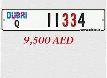 11334-Q دبي