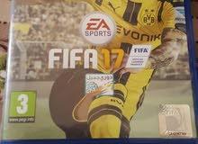 fifa 17 with arabic