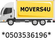 Al Ruwais Villa House Movers & Packers in Abu Dhabi
