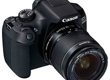 camera Canon 1300D Canon 75-300 iii