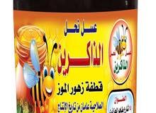 عسل نحل رحيق زهور الموز