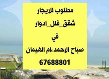excellent finishing palace for rent in Al Ahmadi city - Sabah AL Ahmad residential
