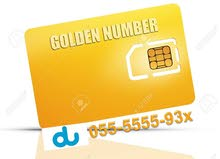 Gold Sim Number for Sale