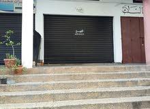 محل تجاري مربح في حي سلامة