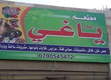 مطعم شعبي للبيع في شفا بدران المدينه الصناعيه