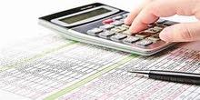 مكتب تدقيق حسابات و استشارات مالية وضريبية