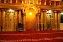 سجاد مساجد مع عازل سنتي ونص