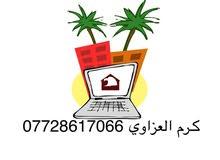 قطعة ارض في اليرموك موقع مميز تقطيع حسب الطلب