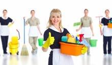 شركة جوري لخدمات التنظيف
