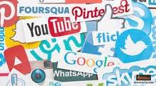 ابحث عن عمل عبر التسويق الالكتروني لدي خبرات في 6 مواقع نشر