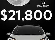كيا سبورتاج 2020 مرقم بغداد زيرو الالوان المتوفرة ابيض و الاحمر