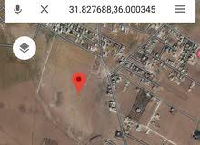 للبيع ارض 500 م في رجم الشامي