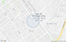 مصر/ مدينة السادس من اكتوبر التوسعات الشماليه
