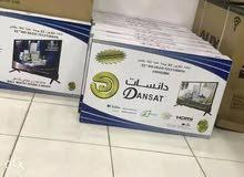 شاشات دانسات وارد السعودية