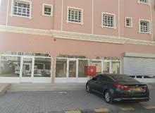 مكتب للايجار office for rent
