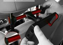 حامل ايباد بتصميم مميز للمقعد الخلفي للسيارة