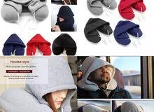 مخدة للرقبة+غطاء للرأس