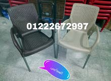 Available for sale in Alexandria - New Tables - Chairs - End Tables