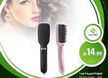 فرشاة الشعر الحرارية 2 في 1