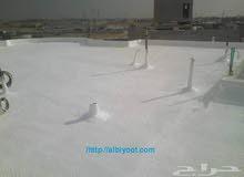 عزل مائي لجميع اسطح المنازل باحدث الطرق وبأفضل الاسعار