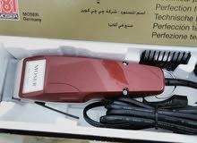 ماكينة حلاقة شعر MOSER