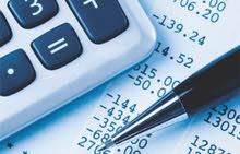 مكتب محمود صوفان للاستشارات المحاسبية و الضريبية و التدقيق