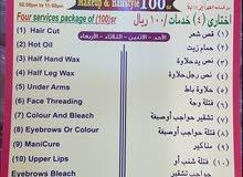 مشغل الورده الحديثة Al Warda Modern Ladies Center