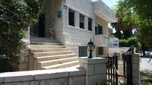 عمارة تجارية في جبل الحسين بجانب مدرسة الفرير للبيع