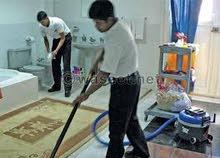 الجوهره لخدمات التنظيف ومكافحة الحشرات