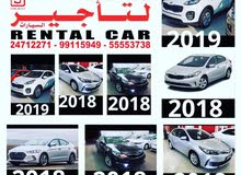 For a Day rental period, reserve a Kia Sportage 2019