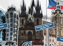 خدمات السفر العلاجي التشيك يشمل التاشيرة مضمونة