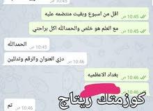 منتج للعلاج القالون تخلص منه نهائيا منتج مجرب ومصرح من وزارة الصحه